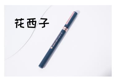 """夏日水油不侵的""""金刚之笔""""被我找到了-幽兰花香"""